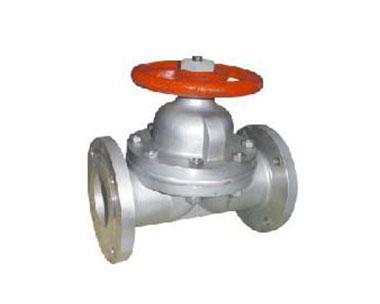 G41J diaphragm valve