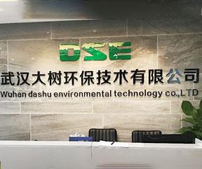 Wuhan Dashu Environmental Technology Co., Ltd.