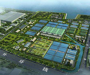 Zhuyuan Second Sewage Treatment Plant