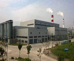 Zhuyuan Sludge Treatment Plant