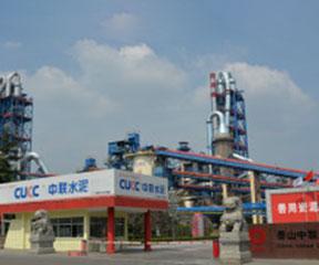 Taishan China United Cement Co., Ltd.