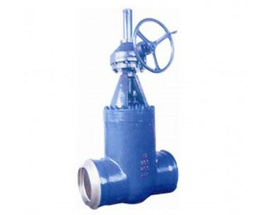 Z561Y bevel gear power station valve