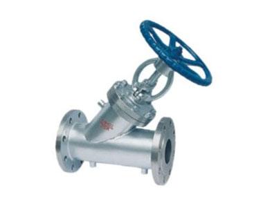 BJ45W insulation globe valve