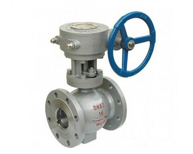 Eccentric half ball valve